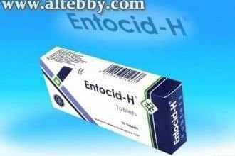 انتوسيد هـ – Entocid H