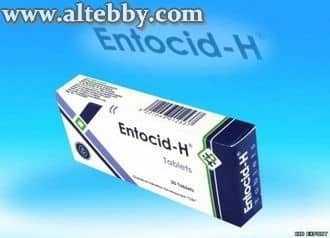 انتوسيد هـ – Entocid H دوا