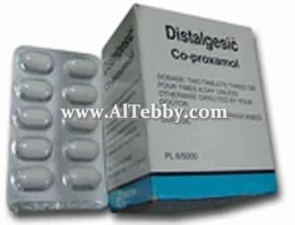 دواء drug ديستالجيسك Distalgesic