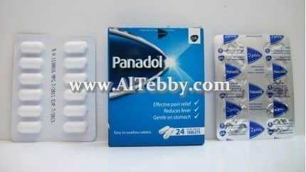 دواء drug بنادول Panadol