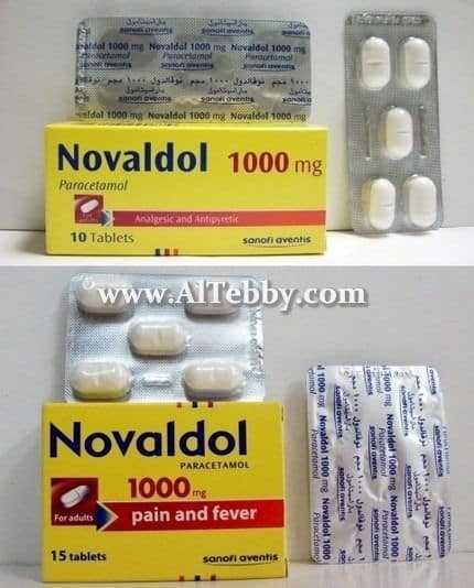 دواء drug نوفالدول Novaldol