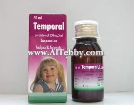 دواء drug تمبورال Temporal