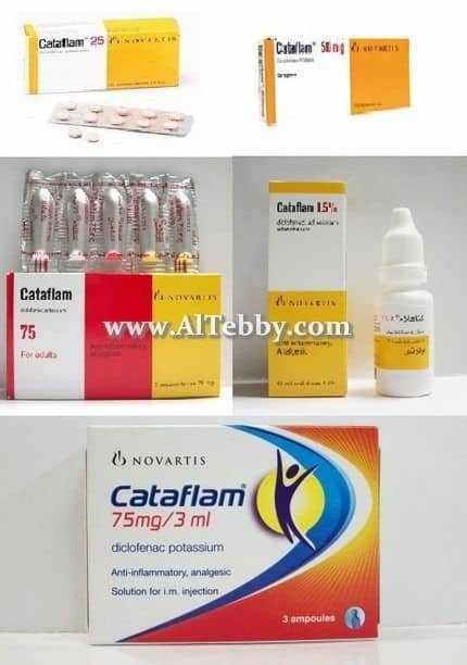 دواء drug كاتافلام Cataflam
