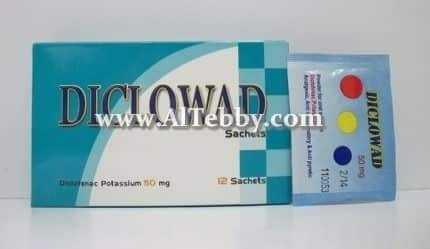 دواء drug ديكلوواد Diclowad