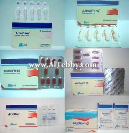 دواء drug أدويفلام Adwiflam