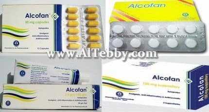 دواء drug الكوفان Alcofan