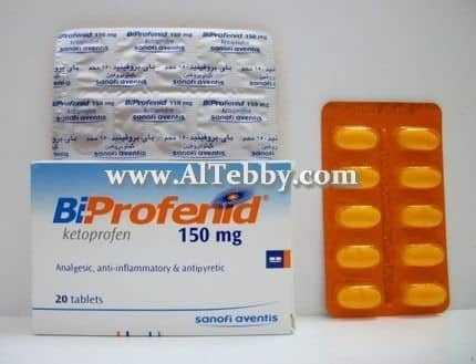 باي بروفينيد Biprofenid الطبي دليل الدواء وعلاج المرض