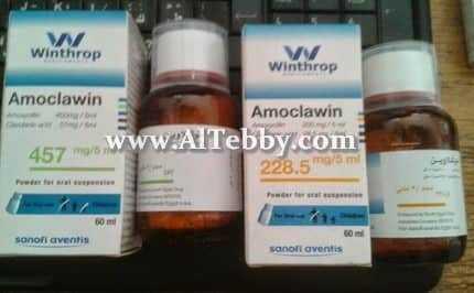 دواء drug أموكلاوين Amoclawin