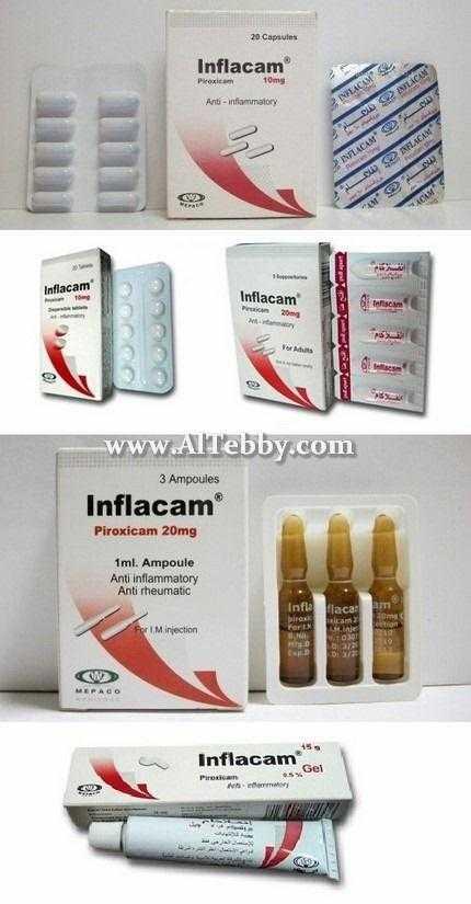 دواء drug انفلاكام Inflacam