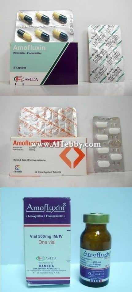 دواء drug أموفلوكسين Amofluxin