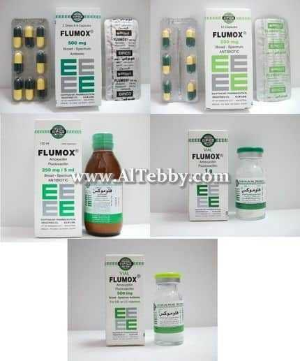 دواء drug فلوموكس Flumox