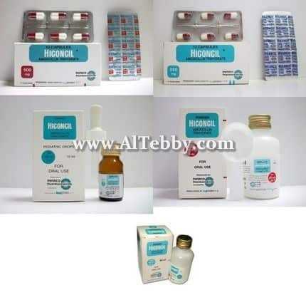 دواء drug هايكونسيل Hiconcil