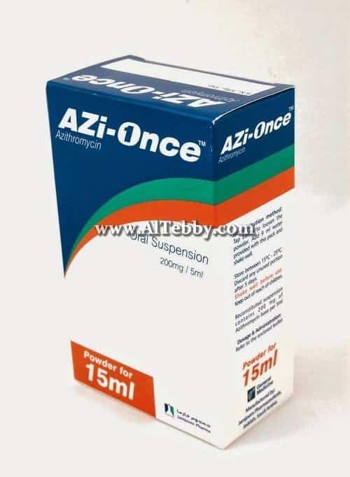 أزي-ونس Azi-Once دواء drug