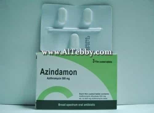 أزيندامون Azindamon دواء drug