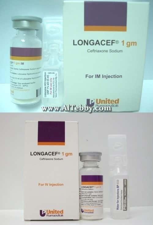 لونجاسيف Longacef دواء drug
