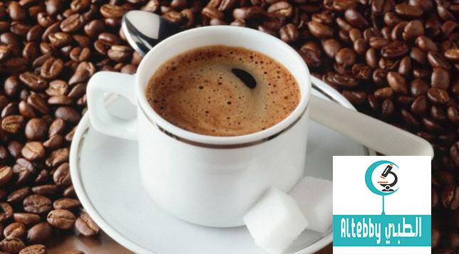 الوقت الأنسب لتناول قهوتك