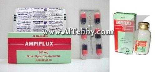 أمبيفلاكس Ampiflux دواء drug
