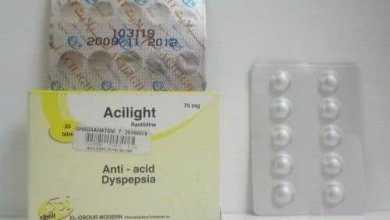 اسيليت Acilight