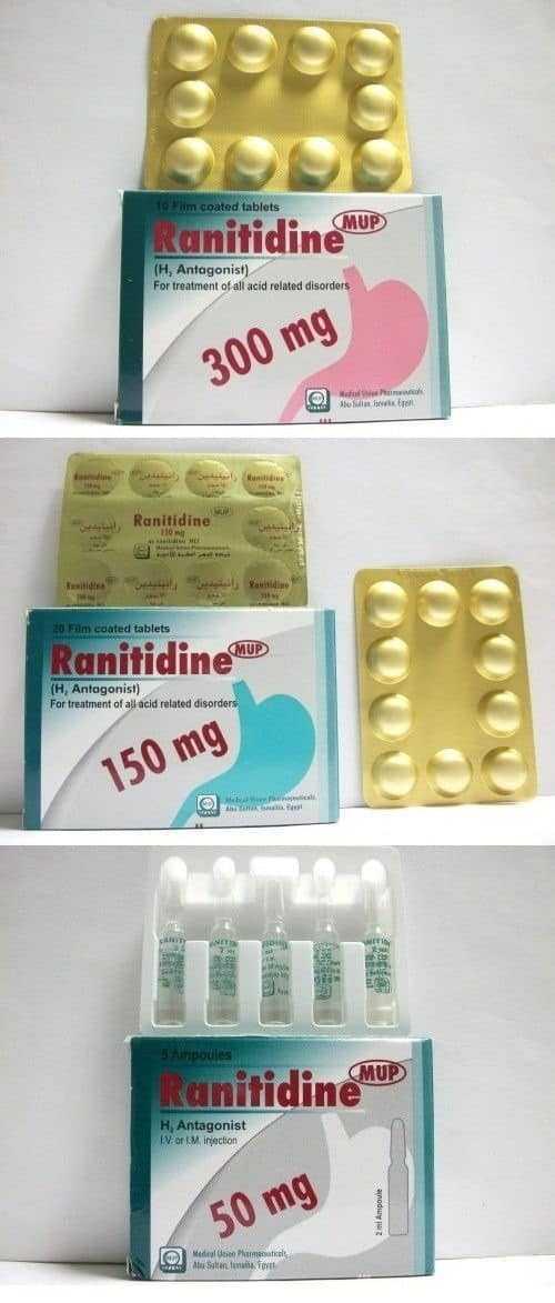 رانتدين Ranitidine m