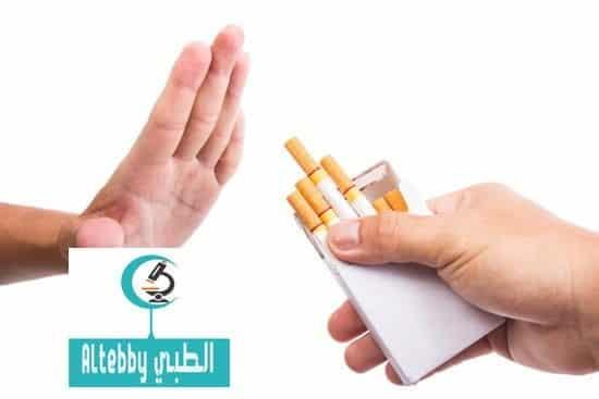 دراسة التوقف الفورى عن التدخين أكثر فاعلية من التدريجى
