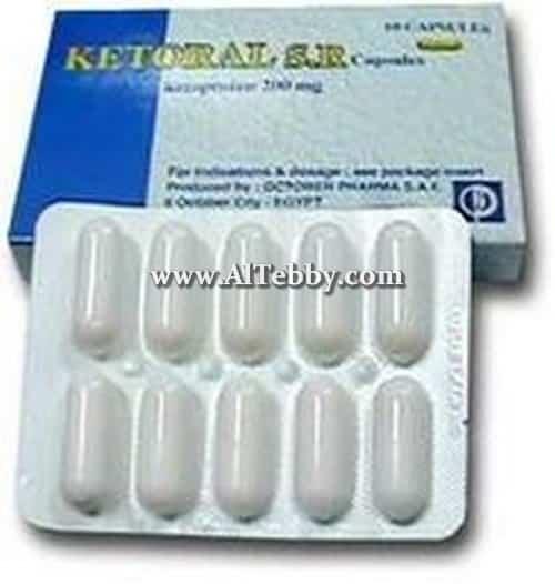 كيتورال اس آر Ketoral SR دواء drug