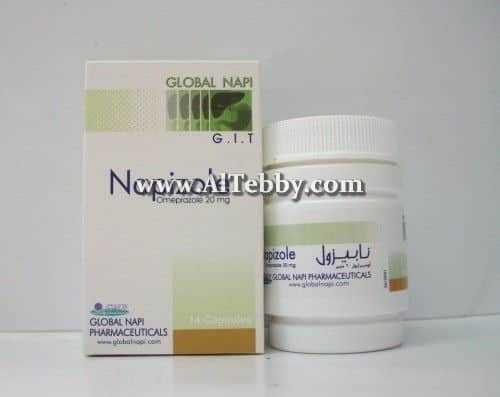 نابيزول Napizole دواء drug