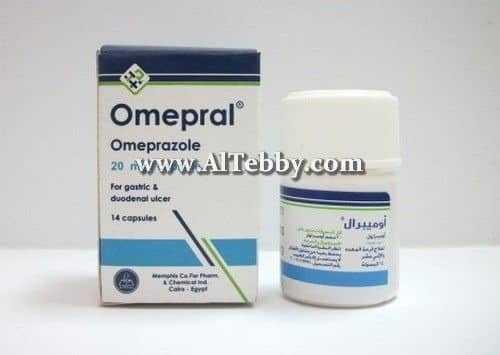 أوميبرال Omepral دواء drug