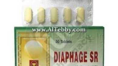 ديافاج اس ار Diaphage SR