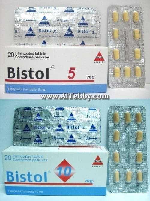 بيستول Bistol دواء drug