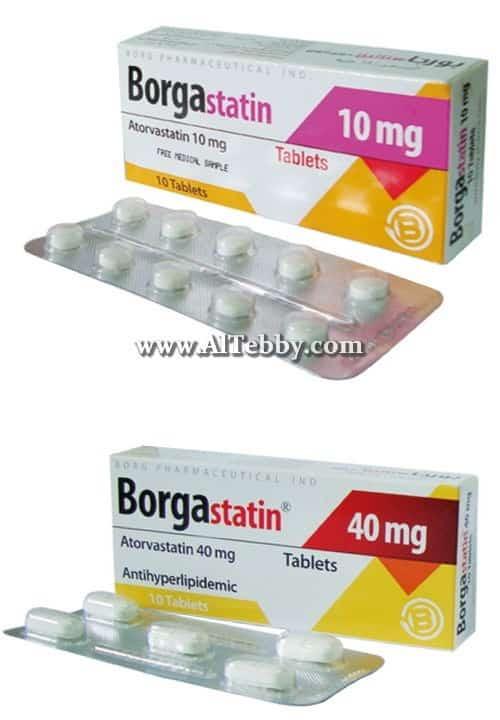 بورجاستاتين BorgaStatin دواء drug