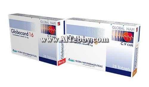 جلوباكاند Globacand دواء drug