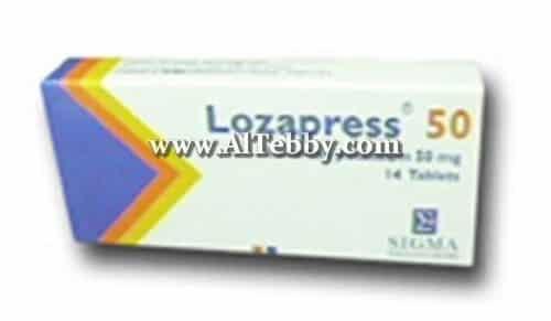 لوزابريس Lozapress دواء drug