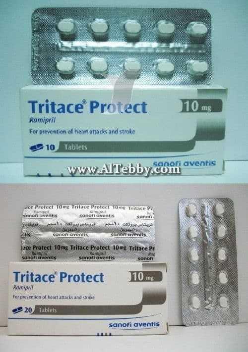 تريتاس بروتكت Tritace protect دواء drug
