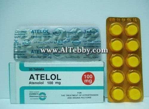 أتيلول Atelol دواء drug