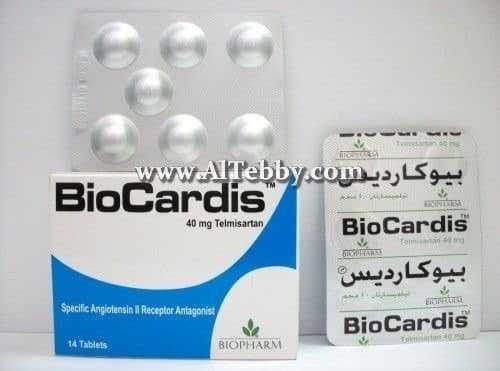 بيوكاردس Biocardis دواء drug
