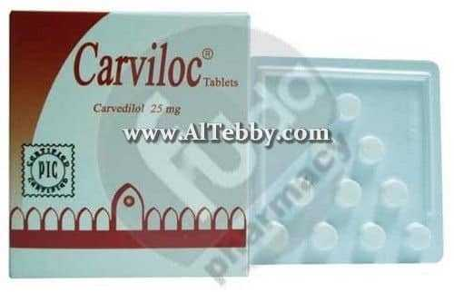 كارفيلوك Carviloc دواء drug