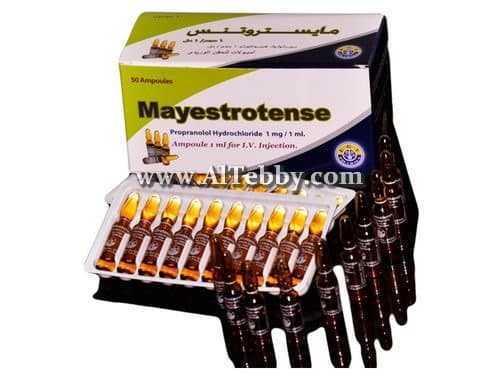 مايستروتنس Mayestrotense دواء drug