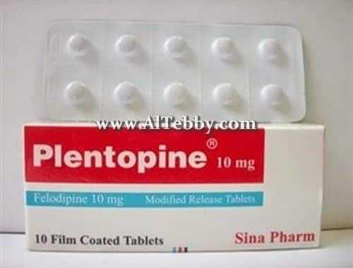 بلينتوبين Plentopine دواء drug