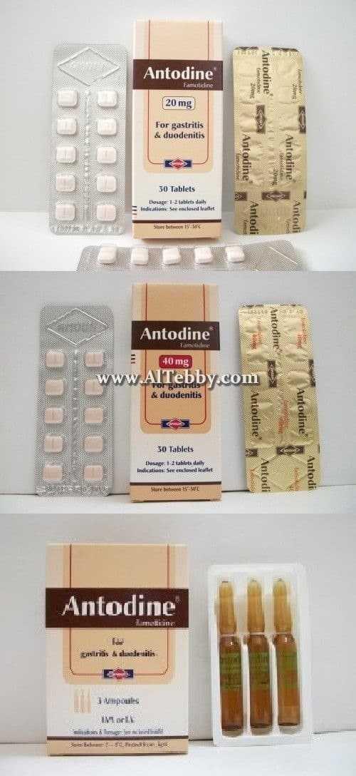 أنتودين Antodine دواء drug