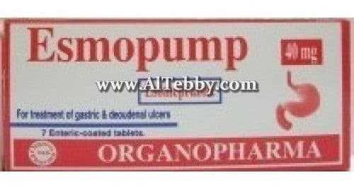 اسموبمب Esmopump دواء drug