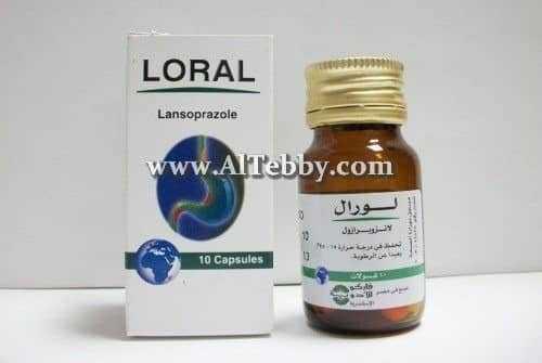 لورال Loral دواء drug