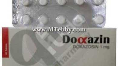 دوكسازين Doxazin