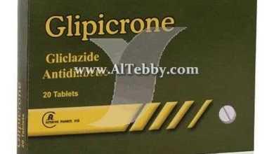 جليبيكرون Glipicrone