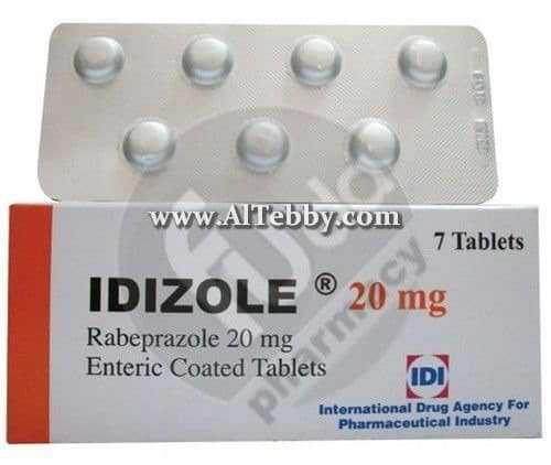 إيديزول Idizole دواء drug