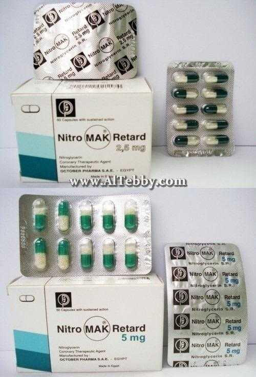 نيتروماك ريتارد NitroMak Retard دواء drug