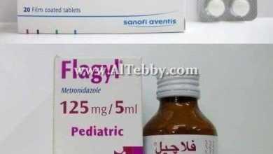فلاجيل Flagyl