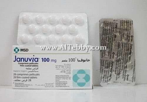 جانوفيا Januvia دواء drug