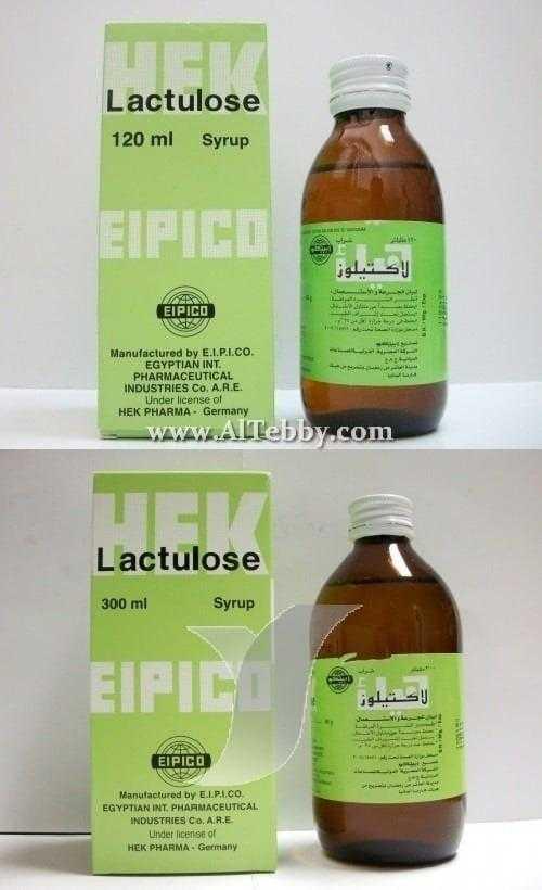 لاكتولوز Lactulose دواء drug