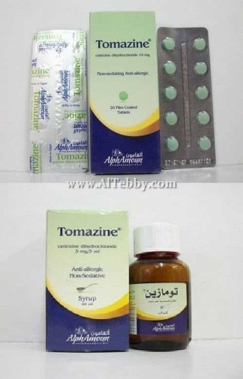 تومازين Tomazine دواء drug