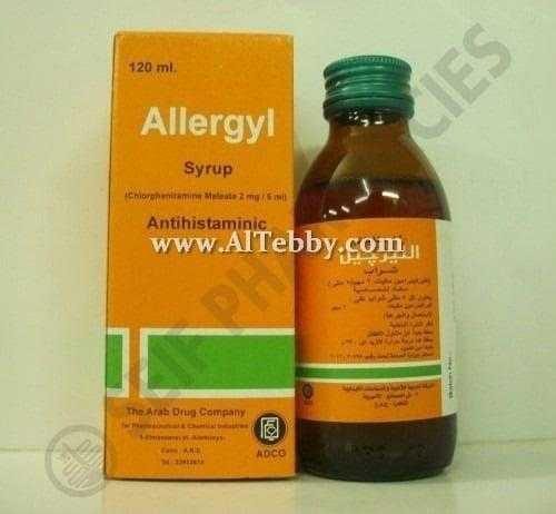 الليرجيل Allergyl الطبي دليل الدواء وعلاج المرض
